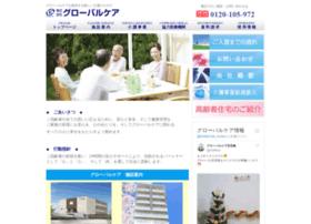 Globalcare-gc.co.jp thumbnail