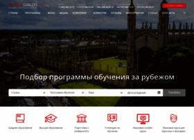 Globaldialog.ru thumbnail