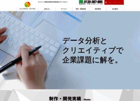 Globaldyne.jp thumbnail