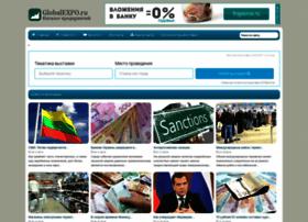 Globalexpo.ru thumbnail
