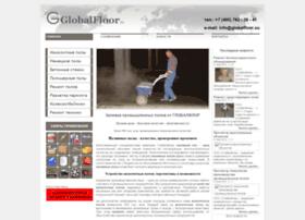 Globalfloor.su thumbnail