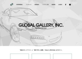 Globalgallery.jp thumbnail