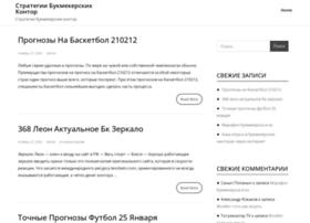Globalgallery.ru thumbnail