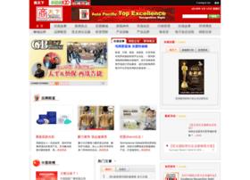 Globalmagazine.asia thumbnail