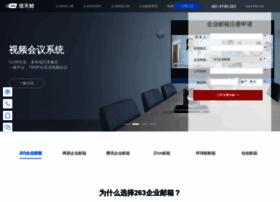 Globalmail.cn thumbnail