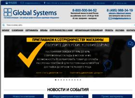 Globalsystems.ru thumbnail