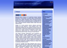 Globaltrouble.ru thumbnail