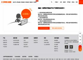 Globalview.cn thumbnail