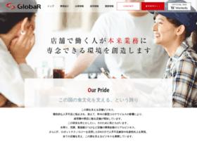 Globar.co.jp thumbnail