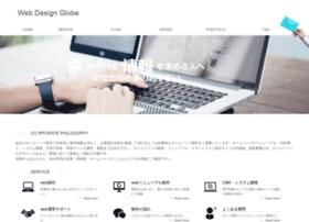 Globe-web.jp thumbnail