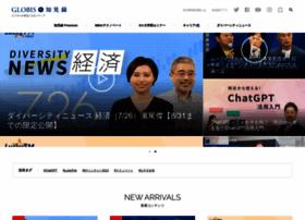 Globis.jp thumbnail