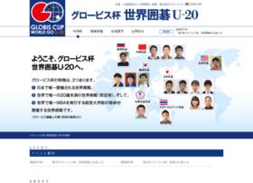 Globiscup.jp thumbnail