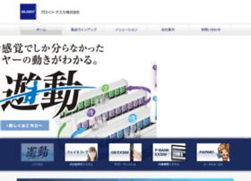 Glory-nasca.co.jp thumbnail
