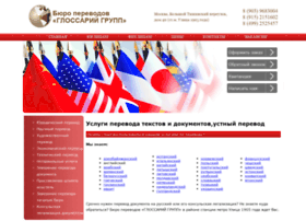 Glossgroup.ru thumbnail
