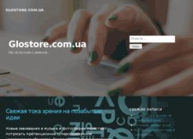 Glostore.com.ua thumbnail