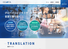 Glova.co.jp thumbnail
