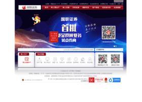 Glsc.com.cn thumbnail