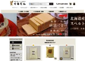 Gluten.jp thumbnail