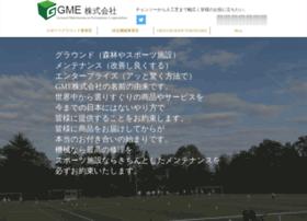 Gme.center thumbnail