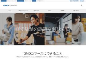 Gmo-commerce.jp thumbnail