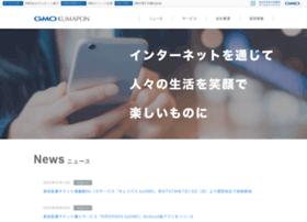 Gmo-k.jp thumbnail