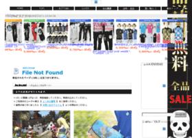 Gmo-sol-p10.heteml.jp thumbnail
