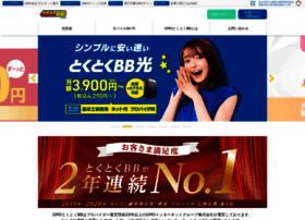 Gmobb.jp thumbnail
