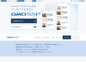 Gmossp.jp thumbnail