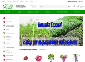 Gmsemena.ru thumbnail