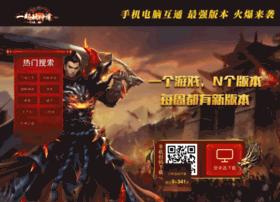 Gn6xol9.cn thumbnail