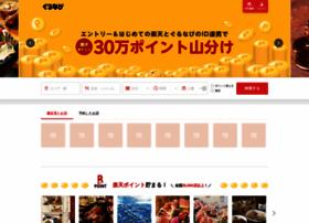 Gnavi.co.jp thumbnail