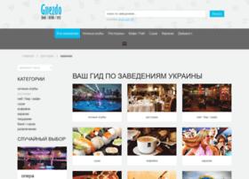 Gnezdo.net.ua thumbnail