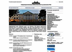 Gnpbu.ru thumbnail