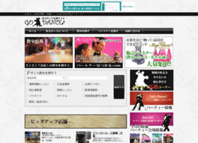 Go-dance.net thumbnail