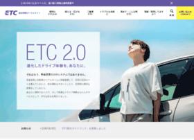 Go-etc.jp thumbnail