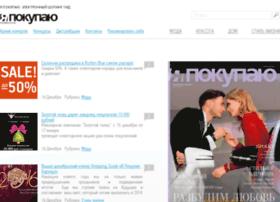 Go-mag.ru thumbnail