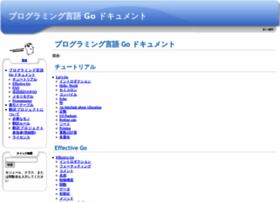 Go.shibu.jp thumbnail