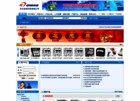 Go17.com.cn thumbnail