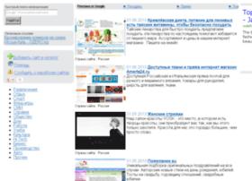 Go2click.ru thumbnail