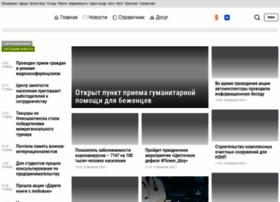 Go61.ru thumbnail