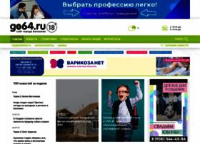 Go64.ru thumbnail