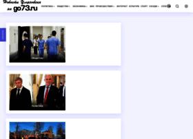 Go73.ru thumbnail