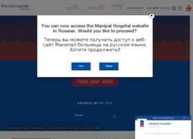 Goa.manipalhospitals.com thumbnail
