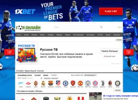 Goal-online.pw thumbnail