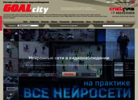 Goal.ru thumbnail