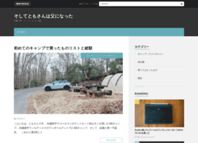 God4u.jp thumbnail