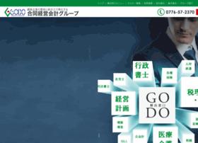 Godokk.net thumbnail