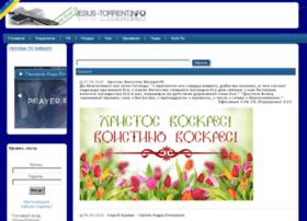Godtv.ru thumbnail