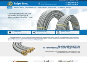 Gofraflex.ru thumbnail