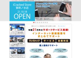 Gog.co.jp thumbnail